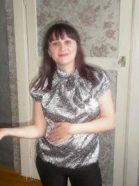 Татьяна Фролова, 22 марта 1977, Москва, id175303846