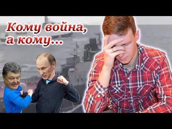 Петечка и Вовочка играют в войну. Форум Россия зовёт. G20