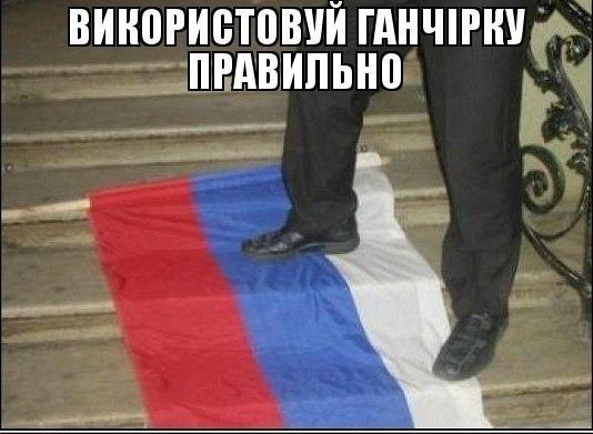 Печерский суд дал разрешение на задержание марионетки Кремля Аксенова - Цензор.НЕТ 3588