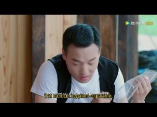 [18/28] Красавчик/ Pretty man/ 国民老公 [рус.саб]