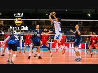 Top 25 GOLD Volleyball actions 2018 FIVB Mens Club World Championship