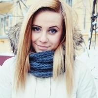 Валерия Артуганова
