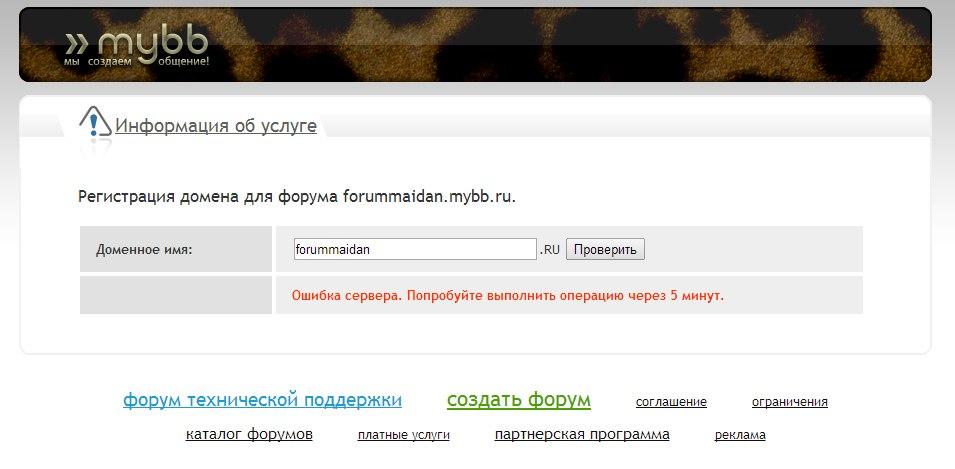 http://cs617522.vk.me/v617522271/6dce/5AHhD5Ndl1c.jpg
