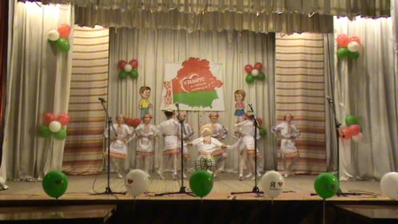 Старажытнаславянскі танец-гульня «Яшчар» - вык. 2 клас ( нас.Дзяцук Н.С.)