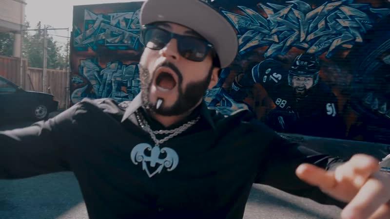 Kung Fu Vampire - Neighborhood (Gothic rap)