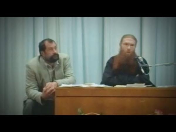 Священник прерывает семинар С.Н. Лазарева и призывает людей одуматься