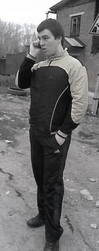 Илья Игнатьев, 22 мая , Екатеринбург, id179934230