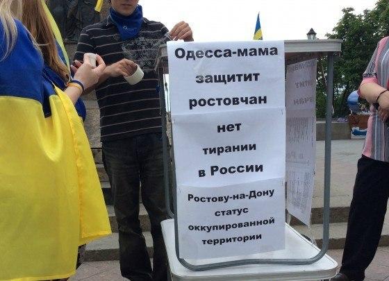 В Одессе сторонники «Евромайдана» провели «референдум» по присоединению Ростова к Украине