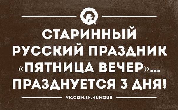 http://cs616926.vk.me/v616926486/b2d9/8BbDWIFUx0o.jpg