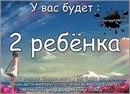 Светлана Маркелова фото №1