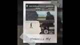 Umbrella MC Я бесконечно одинок
