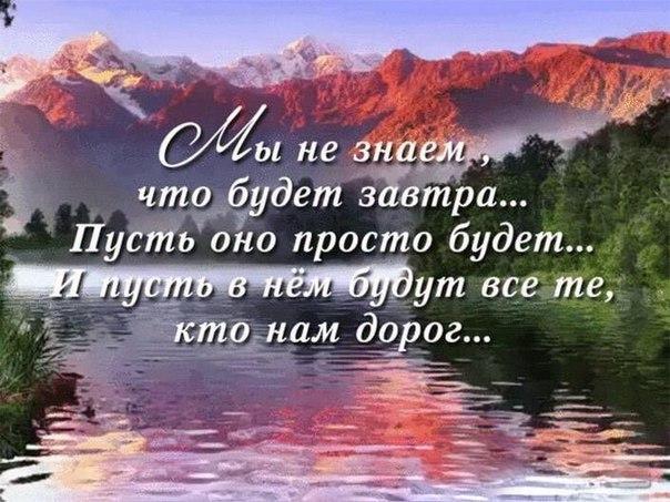 https://cs7055.vk.me/c7011/v7011530/4ab86/vqvCZT_p7l4.jpg