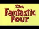 Фантастическая четверка (Заставка 1978)