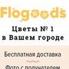 Доставка цветов Москва - Букеты в Москве