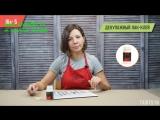 Винтажные подставки под тарелки в технике декупаж (www.lavka56.ru)