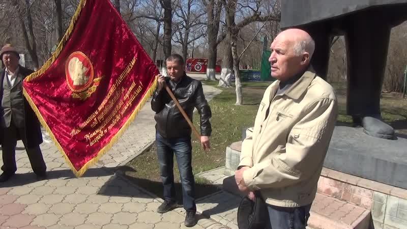 Коммунисты Уральска шествием отметили день рождения Ленина 2019г