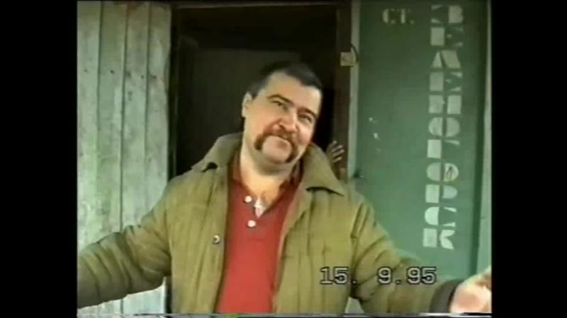 ИЗ 1995 ГОДА.