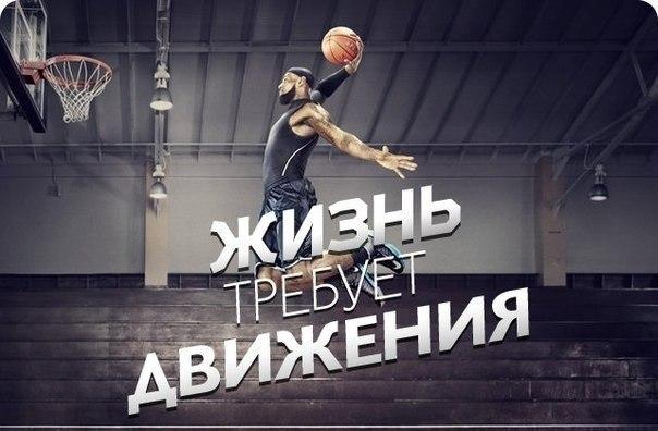 Днем, баскетбол картинки с надписью