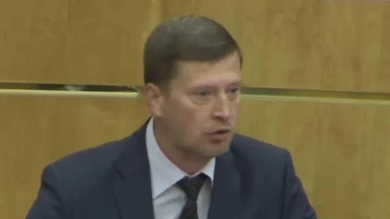 Я ПРЕДУПРЕДИЛ. Депутат ЛДПР Иванов Сергей на заседании в госдуме. Политика сегодня последние новости