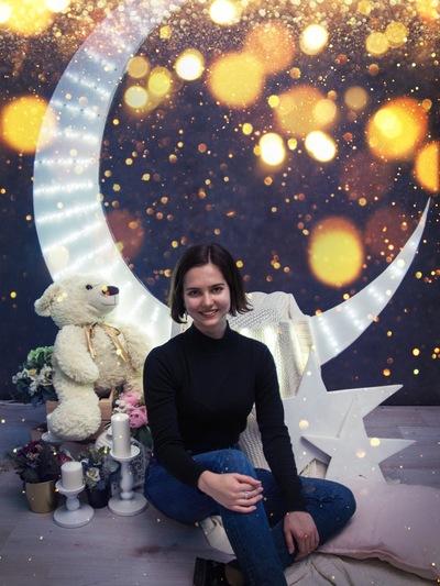 Анастасия Иванникова