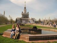 Татьяна Гусева(Бугай), 15 марта 1985, Санкт-Петербург, id10049538