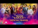 Na Band Na Baraati Official Trailer Mikaal Zulfiqar Eid ul Fitr 2018