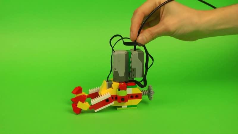 Bathyscaphe - LEGO WeDo 1.0