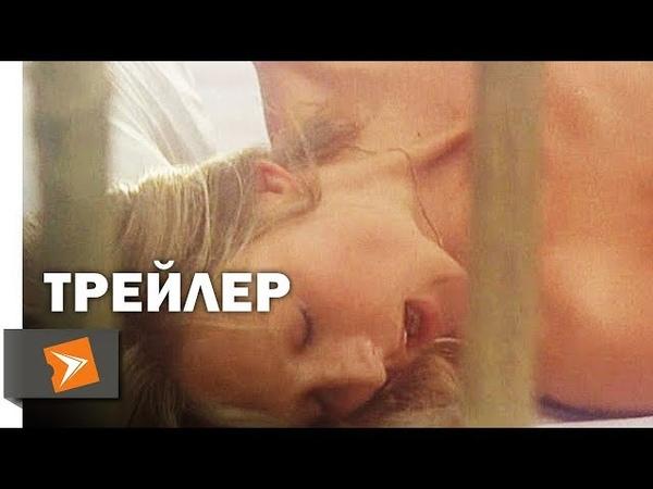 Эммануэль (1974) Трейлер 1 | Киноклипы Хранилище