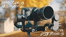 MOZA Air 2 Gimbal vs DJI Ronin-S - First Look Review