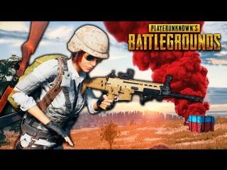 ЕПЕРНЫЙ ТЕАТР ШПАГАТА-МЕН СО ШПАГОЙ ПУБГ СТРИМ PlayerUnknown's Battlegrounds