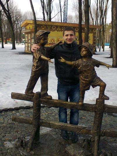 Vova Kotorobay, 22 сентября 1994, Харьков, id189812499