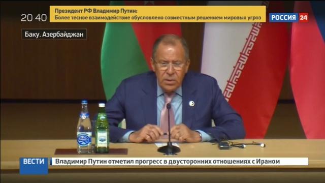 Новости на Россия 24 • Лавров Россия готова участвовать в нормандской четверке на полях G20