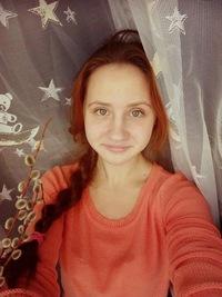 Алиса Литовченко
