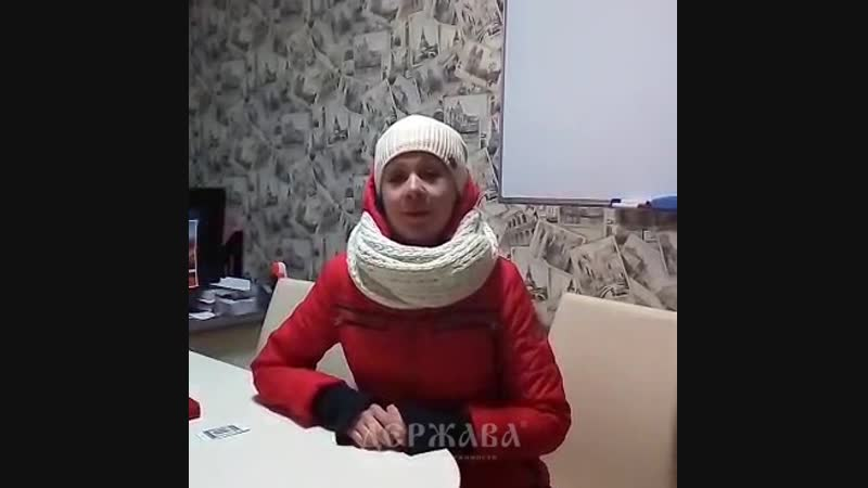 Отзыв о сотрудничестве с АН Держава Старый Оскол