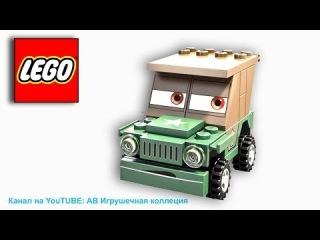 Lego. Как сделать Сержанта  Кафе Фло V8 8487  Disney Pixar  Герои мультфильма Тачки 2
