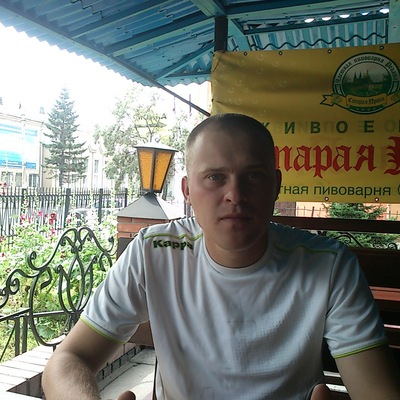 Влад Дьяконов, 19 октября 1990, Бийск, id172517637