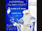 VID_43750721_094542_185.mp4