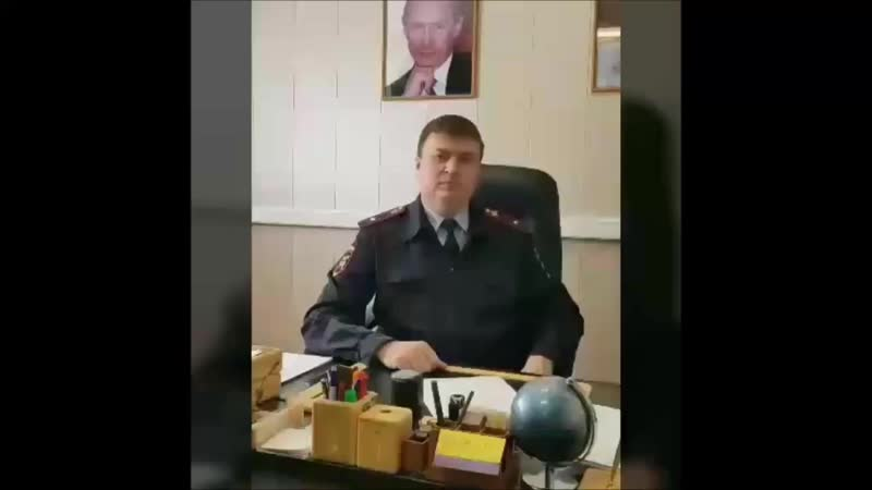 ГИБДД Белебеевский район