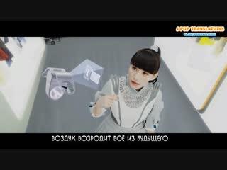 Perfume - Future pop (рус. суб/rus. sub)