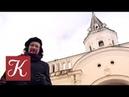 Пешком Москва Петровская Выпуск от 03 05 18