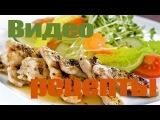 Салат из креветок с травами и песто  Лучшие кулинарные рецепты