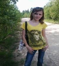 Марина Калинина, 19 августа 1986, Донецк, id135760556