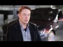 Прощай космос Илон Маск ставит крест на российском космосе