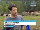 Фермер-американец из Богучанского района стал звездой Интернета