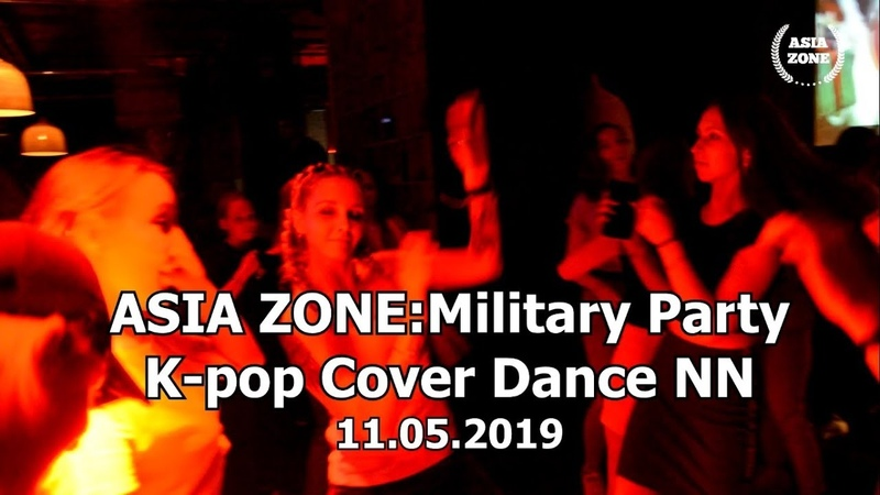 ASIA ZONE Military Party NN