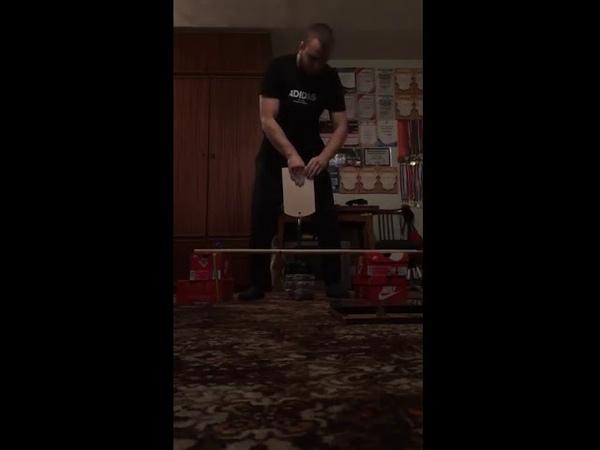 Kirill Vankovich Cutting Board Lift - 24,9 kg
