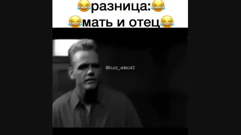 добрый папа mp4