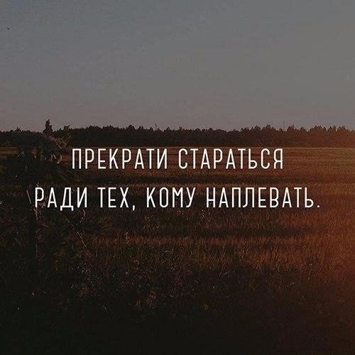 Фото №456248794 со страницы Дмитрия Ершова