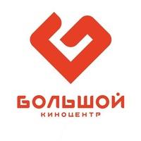 bolshoikino