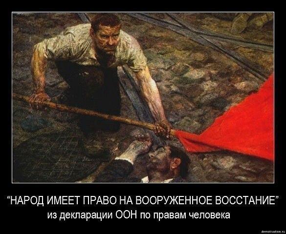 В своем выступлении Янукович лишь озвучил тезисы Кремля, - Чалый - Цензор.НЕТ 1342